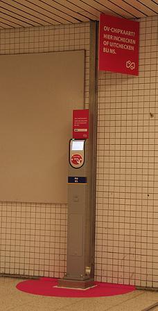OV card reader